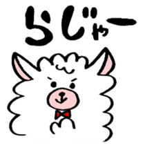 chating alpaca sticker #453799