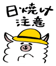 chating alpaca sticker #453801