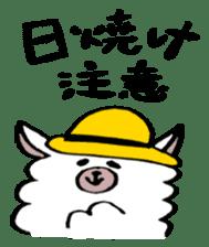 chating alpaca sticker #453801