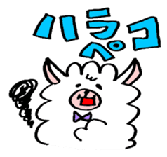 chating alpaca sticker #453803