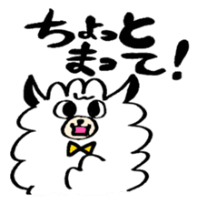 chating alpaca sticker #453804