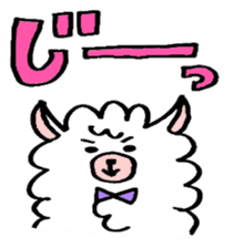 chating alpaca sticker #453806