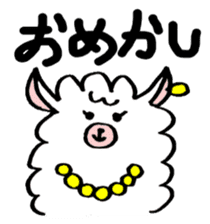 chating alpaca sticker #453808