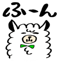 chating alpaca sticker #453811