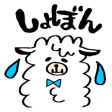 chating alpaca sticker #453817