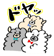 chating alpaca sticker #453821