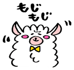chating alpaca sticker #453822