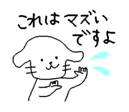 Monomousu sticker #453954