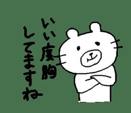 Monomousu sticker #453955