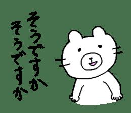 Monomousu sticker #453976