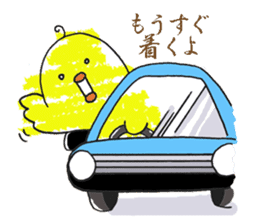 Yellow bird of the happiness sticker #454183