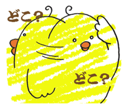 Yellow bird of the happiness sticker #454184