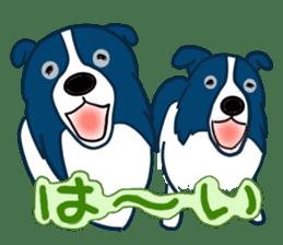 Fukuchan's friends sticker #454317