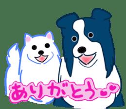 Fukuchan's friends sticker #454324