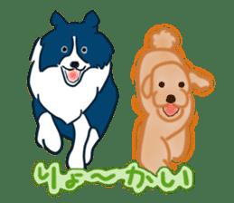 Fukuchan's friends sticker #454331