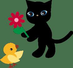 Kuro of the stray cat and Piyo sticker #454705