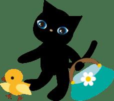 Kuro of the stray cat and Piyo sticker #454708