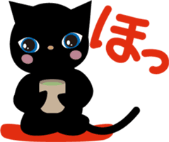 Kuro of the stray cat and Piyo sticker #454719