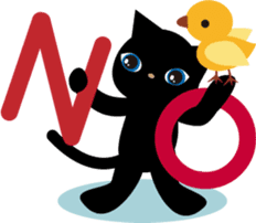 Kuro of the stray cat and Piyo sticker #454733