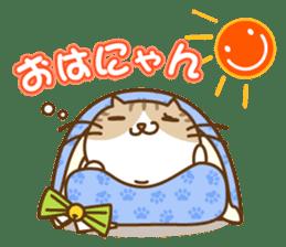 Chubby'n Fatty but Cutie Cat! sticker #455069