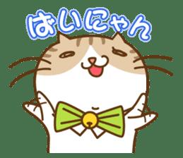 Chubby'n Fatty but Cutie Cat! sticker #455072