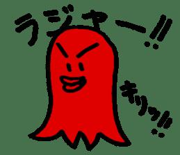 Let's go Tako-san Uisonah sticker #455311