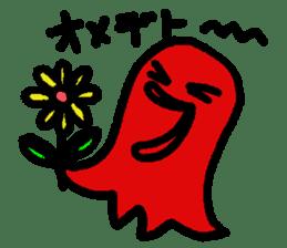 Let's go Tako-san Uisonah sticker #455317