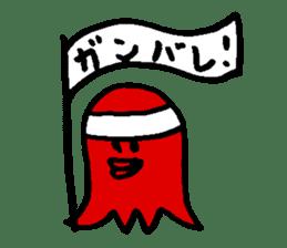 Let's go Tako-san Uisonah sticker #455323