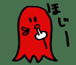 Let's go Tako-san Uisonah sticker #455332
