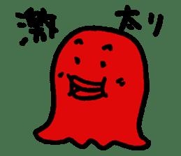 Let's go Tako-san Uisonah sticker #455344