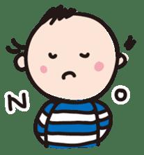 shimashimakun sticker #455346