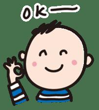 shimashimakun sticker #455348