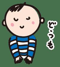 shimashimakun sticker #455349