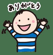 shimashimakun sticker #455350