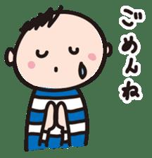 shimashimakun sticker #455352