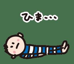 shimashimakun sticker #455354