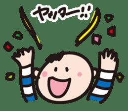 shimashimakun sticker #455355