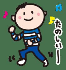 shimashimakun sticker #455356