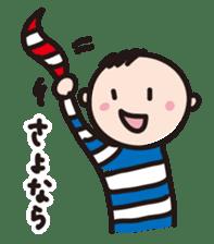 shimashimakun sticker #455359