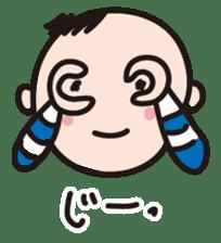 shimashimakun sticker #455361