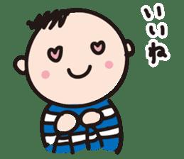shimashimakun sticker #455362