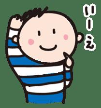 shimashimakun sticker #455363