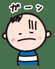 shimashimakun sticker #455364