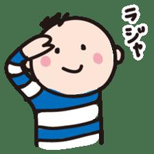 shimashimakun sticker #455365