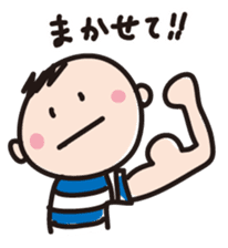 shimashimakun sticker #455368