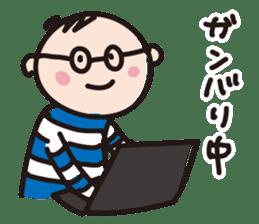 shimashimakun sticker #455370