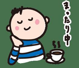 shimashimakun sticker #455371
