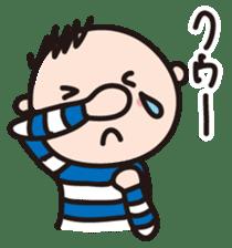 shimashimakun sticker #455372