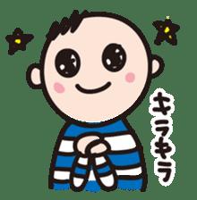 shimashimakun sticker #455374