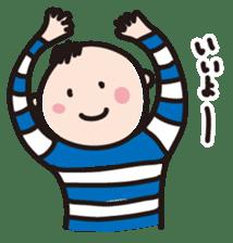 shimashimakun sticker #455375